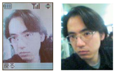 Image of a person: Taken by the phone camera vs Taken by a digital camera