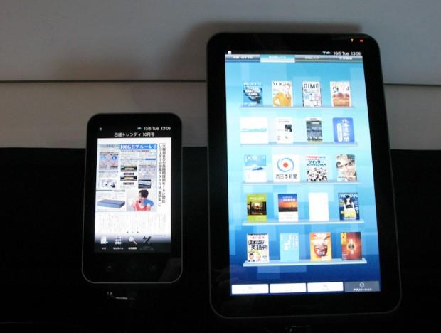 Sharp's Galapagos e-reader