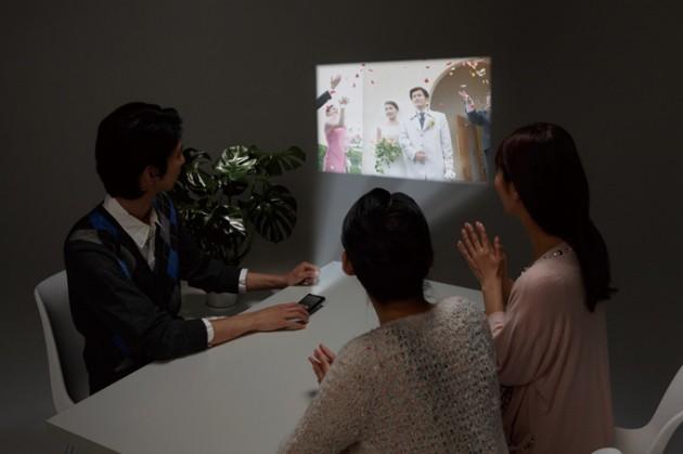 NTT Handset Featuring A DLP Projector