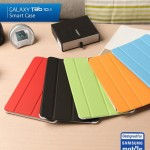 Galaxy Tab Smart Case - Available Colours