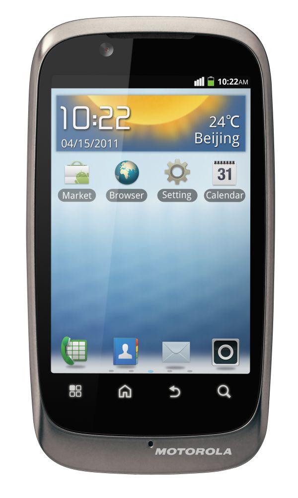 Motorola XT531 - Front View