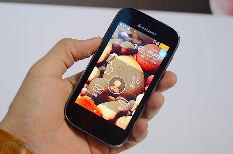 Lenovo LePhone K2 Front View