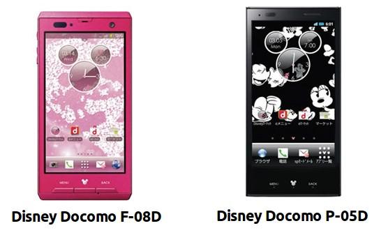Disney Docomo Smartphones F-08D, P-05D Pictures, India Price, Specs