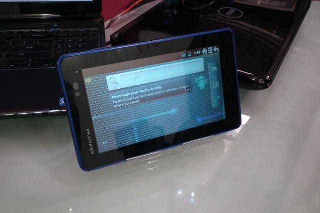 Asmaitha Sruta Tablet - Specs, Pictures, India Price