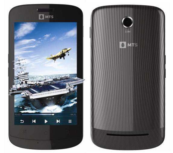 MTS MTag 401 Smartphone Specs, India Price