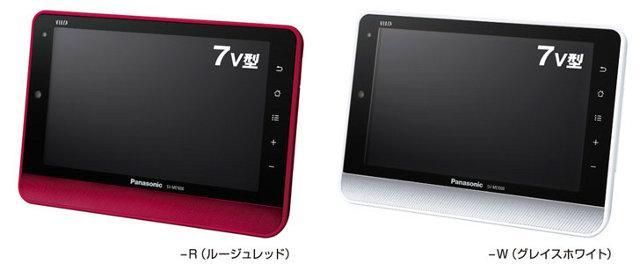 Panasonic SV ME 1000 Android Media Player