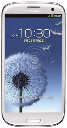 Samsung Galaxy S3 - QUad Core Version