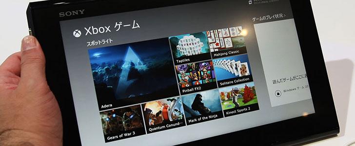 Sony Vaio DUO Windows 8 Ultrabook