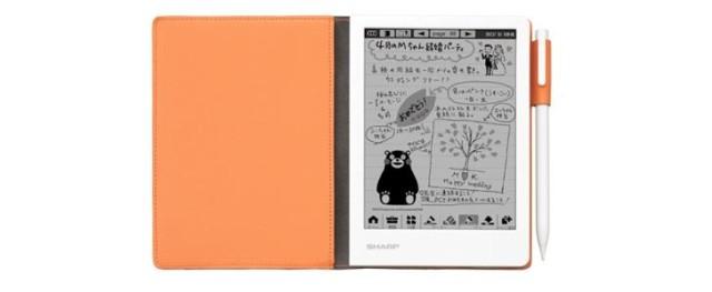 Sharp WG-N20 Digital Notepad Pictures