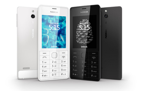 Nokia 515 - Dual SIM phone pictures