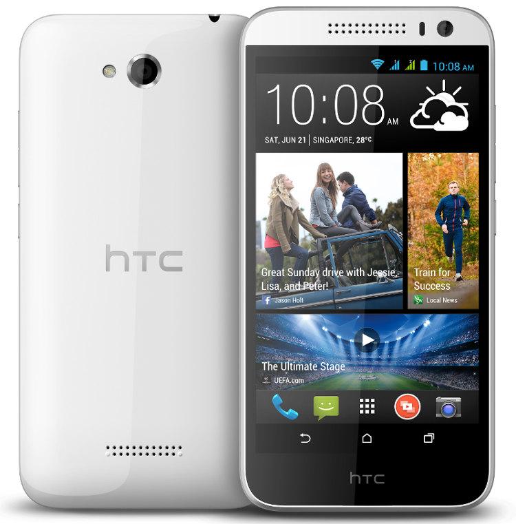HTC Desire 616 dual-SIM pictures