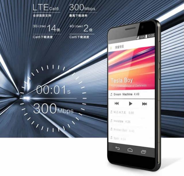 Huawei Honor 6 smartphone pics