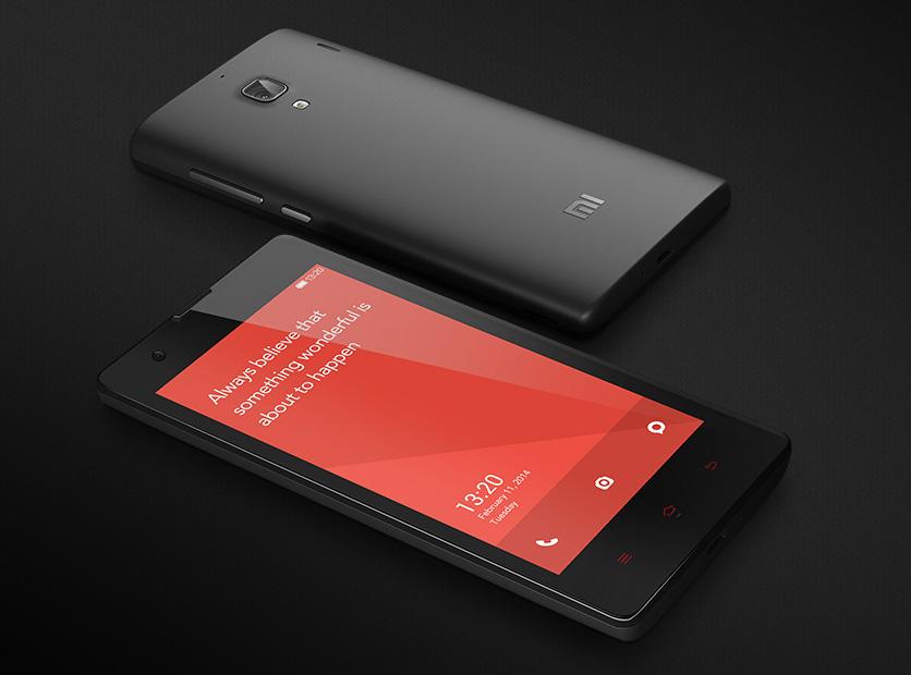 Xiaomi Redmi 1S pictures