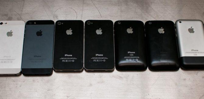 7 apple iphones generation