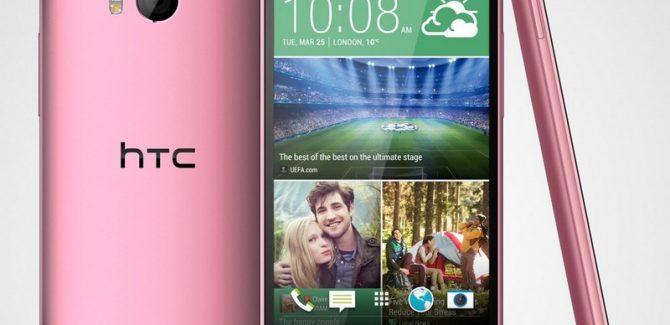 HTC One M8 pink pics