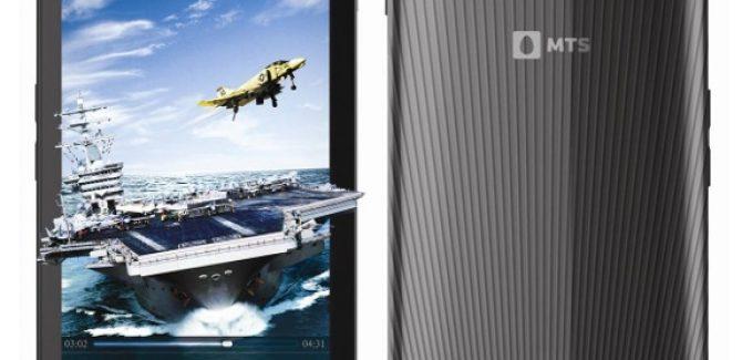 MTS MTag 401 Smartphone Specs, India Price