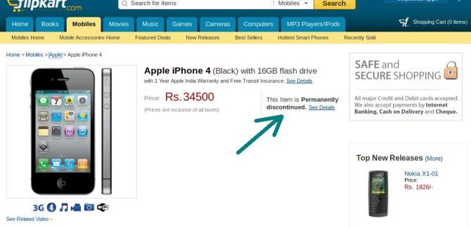 Apple iPhone disconitnued on Flipkart.com