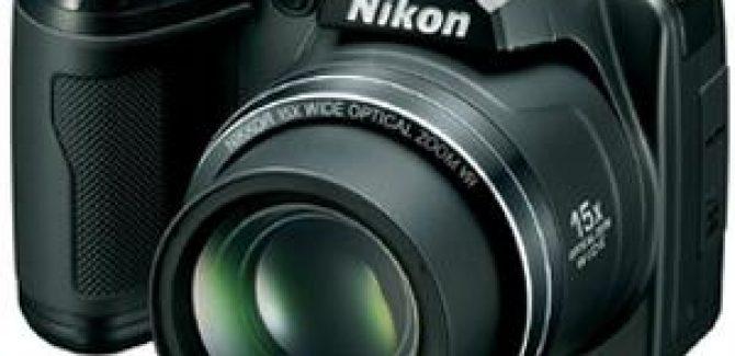 Nikon Coolpix L110 Digital Camera - Front View