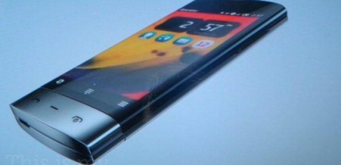 Nokia 801 Rumours