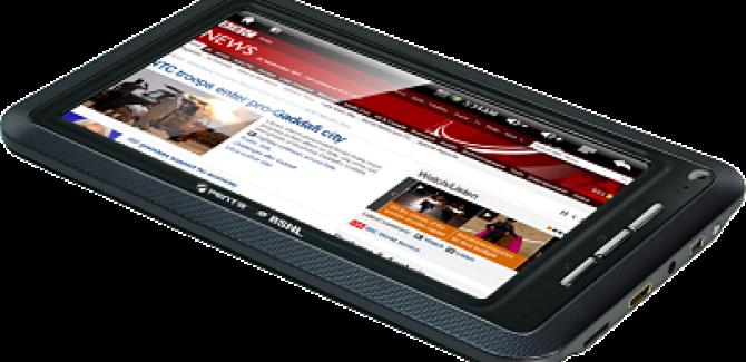 BSNL Penta T PAD 701R Tablet India Price, Pictures, Specs