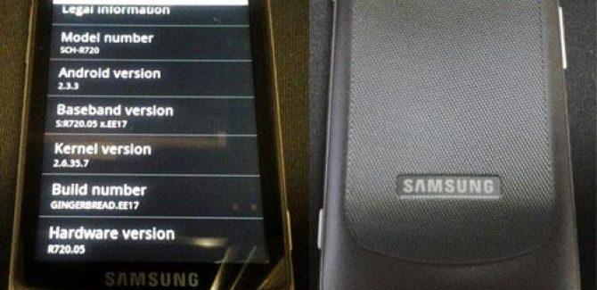 Samsung Admire