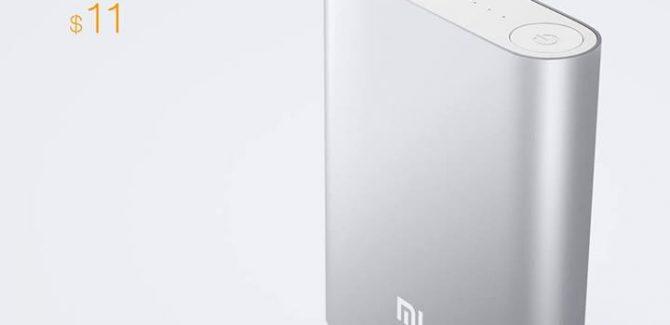 Xiaomi 10400mAh Cheap Power Bank